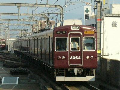 07.08.20 阪急宝塚線 3064F 急行梅田