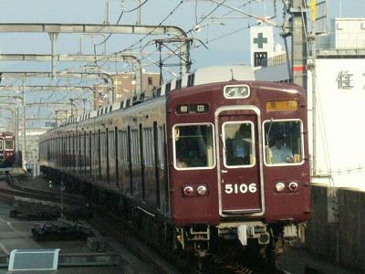 07.08.20 阪急宝塚線 5106F 急行梅田