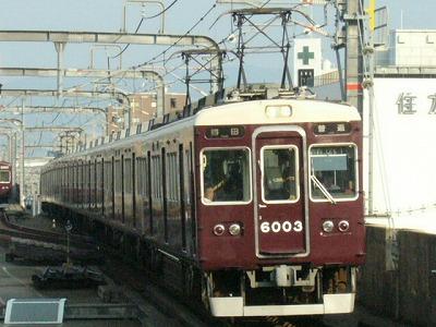 07.08.20 阪急宝塚線 6003F 普通梅田