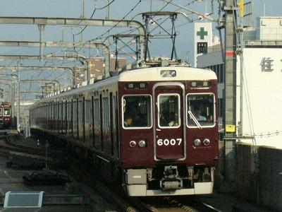 07.08.20 阪急宝塚線 6007F 普通梅田