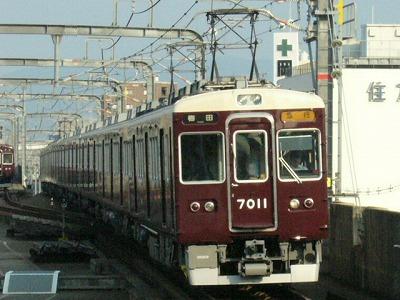 07.08.20 阪急宝塚線 7011F 急行梅田