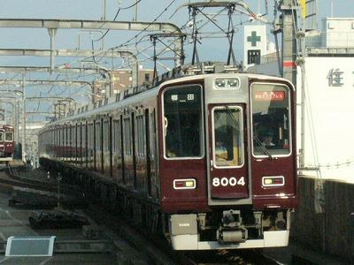 07.08.20 阪急宝塚線 8004F 特急日生エクスプレス梅田