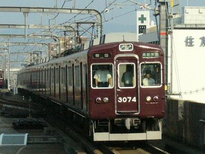 07.08.20 阪急宝塚線 3074F 通勤準急梅田