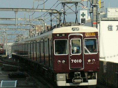 07.08.20 阪急宝塚線 7010F 通勤急行梅田