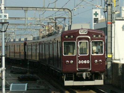 07.08.20 阪急宝塚線 3060F 始発普通梅田
