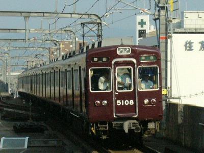 07.08.20 阪急宝塚線 5108F 準急梅田