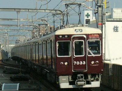 07.08.20 阪急宝塚線 7033F+6011F 特急日生エクスプレス梅田