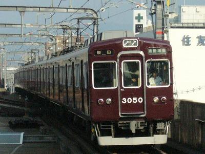 07.08.20 阪急宝塚線 3050F 通勤準急梅田