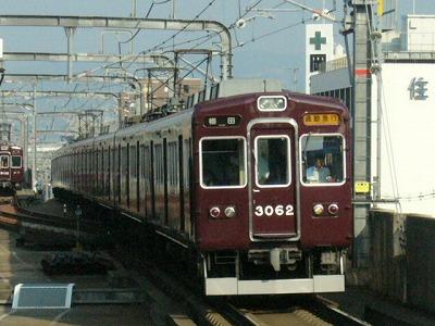 07.08.20 阪急宝塚線 3062F 通勤急行梅田