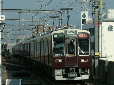 07.08.20 阪急宝塚線 8042F+8005F 特急日生エクスプレス梅田