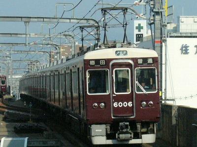 07.08.20 阪急宝塚線 6006F 普通梅田