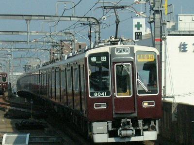 07.08.20 阪急宝塚線 8041F+7018F 通勤急行梅田