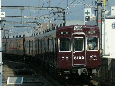 07.08.20 阪急宝塚線 5100F 始発普通梅田