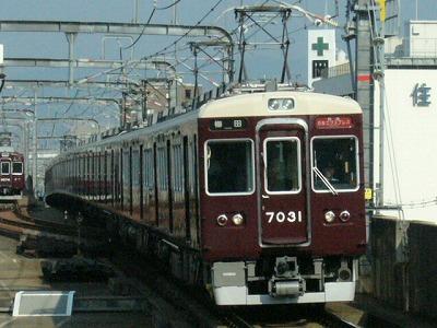 07.08.20 阪急宝塚線 7031F+6012F 特急日生エクスプレス梅田