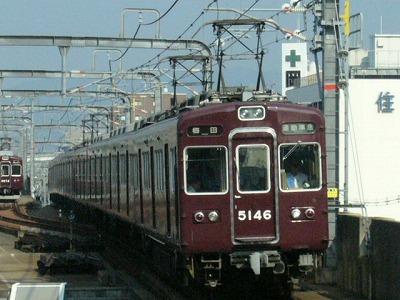 07.08.20 阪急宝塚線 5146F 通勤準急梅田