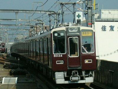 07.08.20 阪急宝塚線 8034F+6013F 通勤急行梅田