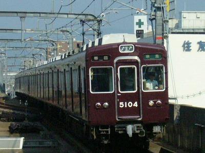 07.08.20 阪急宝塚線 5104F 準急梅田