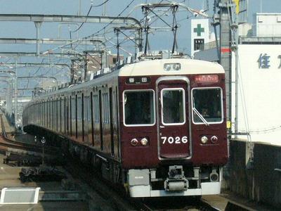 07.08.20 阪急宝塚線 7026F+6002F 特急日生エクスプレス梅田