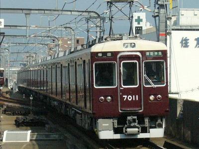 07.08.20 阪急宝塚線 7011F 通勤準急梅田