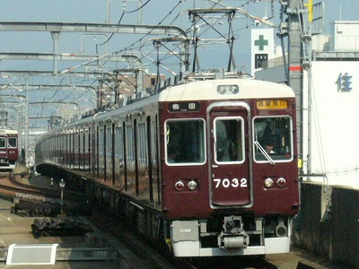 07.08.20 阪急宝塚線 7032F+7015F 通勤急行梅田