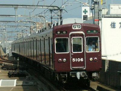 07.08.20 阪急宝塚線 5106F 準急梅田