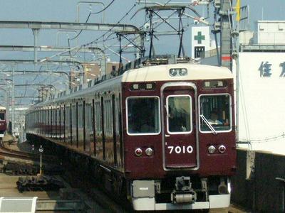 07.08.20 阪急宝塚線 7010F 普通梅田