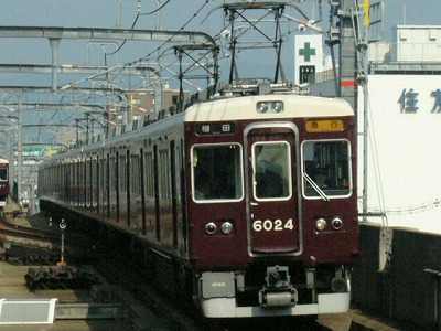 07.08.20 阪急宝塚線 6024F 急行梅田