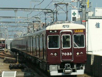 07.08.20 阪急宝塚線 7033F+6011F 通勤急行梅田