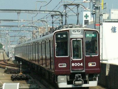 07.08.20 阪急宝塚線 8004F 準急梅田