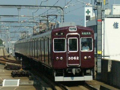 07.08.20 阪急宝塚線 3062F 通勤準急梅田