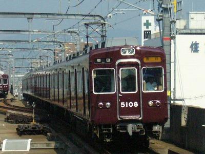 07.08.20 阪急宝塚線 5108F 急行梅田
