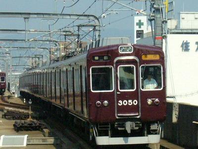 07.08.20 阪急宝塚線 3050F 急行梅田