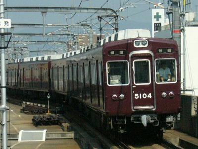07.08.20 阪急宝塚線 6015F 普通梅田