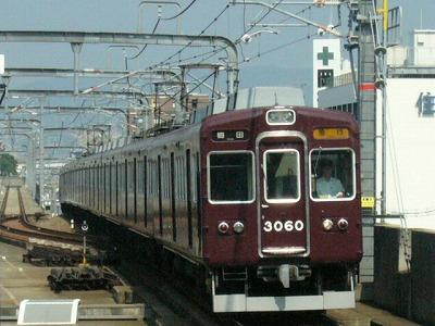 07.08.20 阪急宝塚線 5104F 始発普通梅田