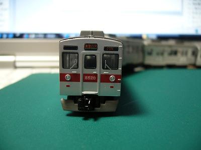 東急8620F