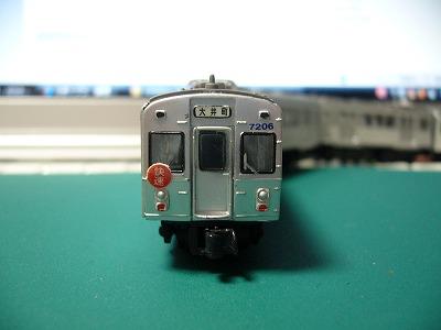 東急7553F+7506F