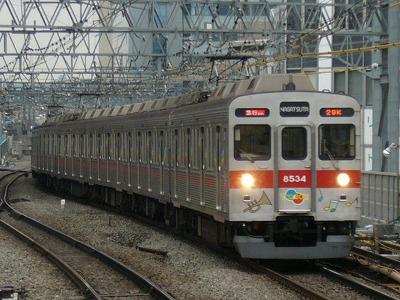 07.10.01 東急田園都市線 29K 8634F Express Nagatsuta