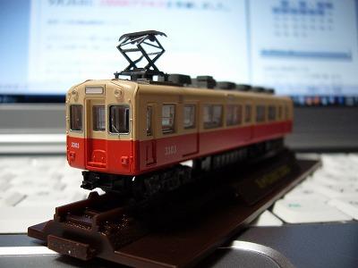 鉄コレ第6弾 阪神3301形3303-1