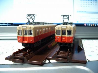 鉄コレ阪神3301形2