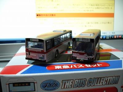 バスコレ東急バスセット KC-MP217K