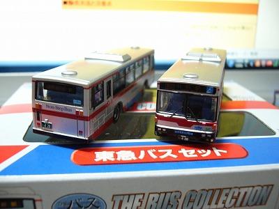 バスコレ東急バスセット KL-UA452KAN改
