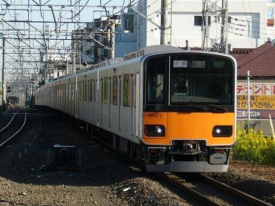 07.10.26 東武東上線 51071F