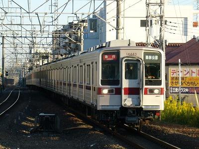 07.10.26 東武東上線 11443F