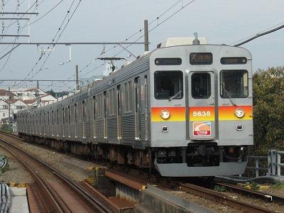07.11.05 東急大井町線 106ゥ 8638F