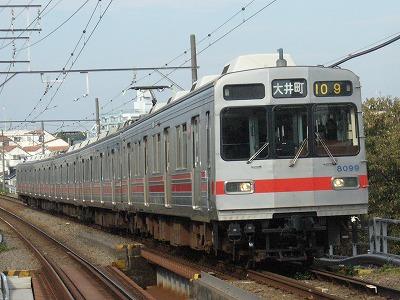 07.11.05 東急大井町線 109ゥ 8099F