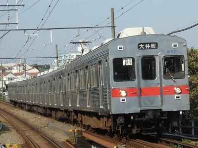 07.11.05 東急大井町線 117ゥ 8001F