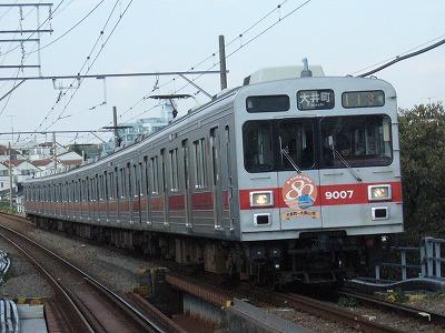 07.11.05 東急大井町線 113ゥ 9007F