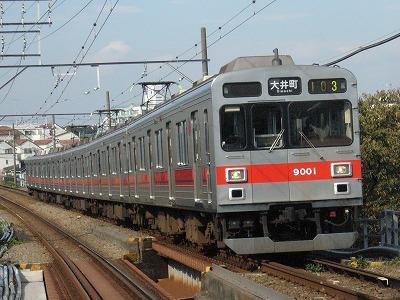 07.11.05 東急大井町線 103ゥ 9001F