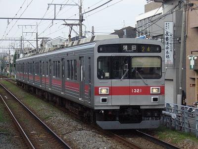 07.11.05 多摩川線 24ゥ 1021F