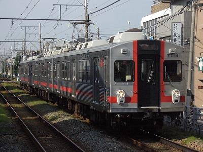 07.11.05 多摩川線 21ゥ 7914F